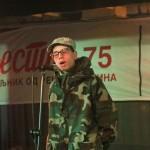 Andrej Ignjatović