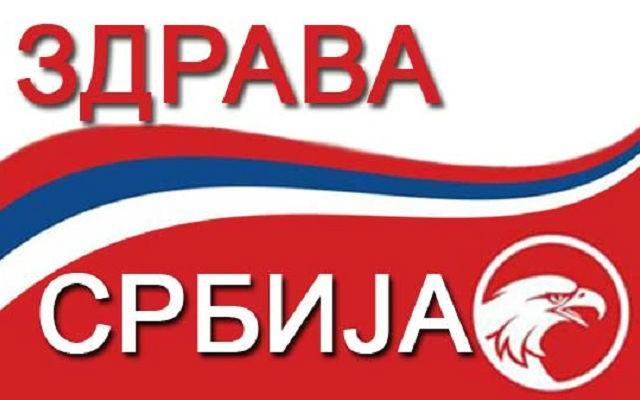 Zdrava-Srbija-640x400.jpg